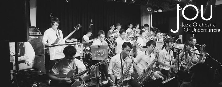 Jazz Orchestra of Undercurrent